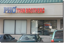 Pho-Than-Brothers-exterior